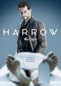 Patolog (Harrow)